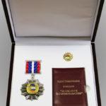 Орден «За заслуги в строительстве»